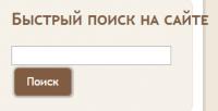 Каталог записей сайта