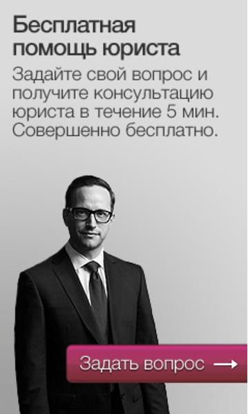устроившись Государственный бесплатный юрист Ах, Олвин