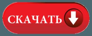 Незабываемые имена. Людмила Гурченко. Часть 1.